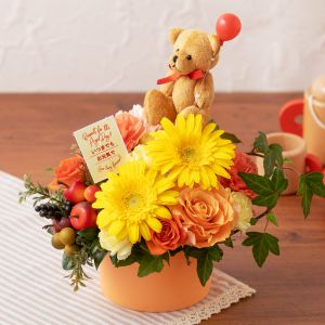 敬老の日 アレンジメント「くまさんと一緒〜大好きなじぃじとばぁばへ〜」