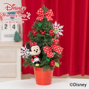 ディズニー/ミニツリー「ミニーマウス ラブリークリスマス」45cm