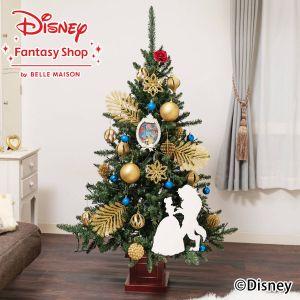 ディズニー/クリスマスツリーセット「プリンセスツリー〜美女と野獣〜」150cm(LEDライト付き)