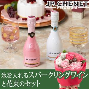 EX花束セット「J.P.シェネ アイスエディション ベビー 2本セット」