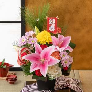 お正月 アレンジメント「慶び花〜迎春〜」
