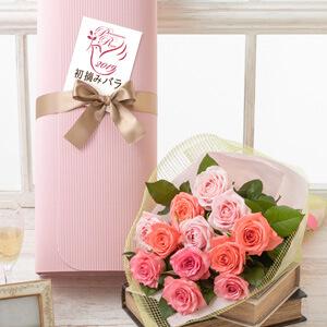 お正月 花束「Premium Rose 2019年」