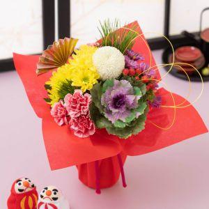 お正月 花束「優美〜そのまま飾れるブーケ〜」