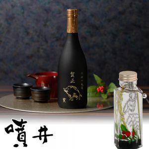 お正月 ハーバリウムセット「石川酒造 噴井 大吟醸 2019年干支ボトル」