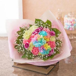 母の日 花束「Rainbow Bouquet〜幸せを願って〜」