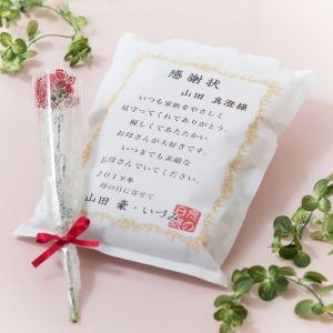 母の日 アートフラワーセット「名入れ 新潟県産お米の感謝状」