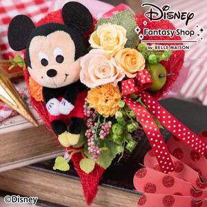 母の日 ディズニー プリザーブドフラワー「ハートフルブーケ/ミッキーマウス」