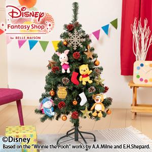 ディズニー クリスマスツリーセット「くまのプーさん」120cm(LEDライト付き)
