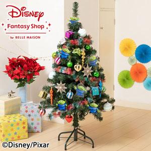 ディズニー クリスマスツリーセット「Aliens」120cm(LEDライト付き)