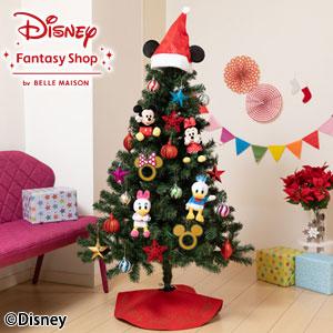 ディズニー クリスマスツリーセット「スペシャルクリスマス」150cm(LEDライト付き)