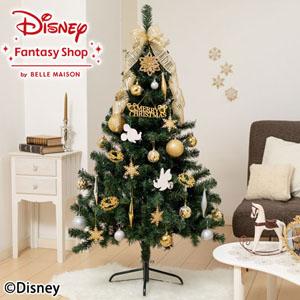 ディズニー クリスマスツリーセット「シャイニーゴールド」150cm(LEDライト付き)