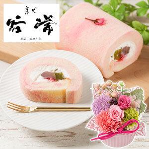 母の日 プリザーブドセット「菓心 谷常 桜ロール」