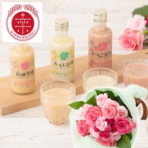 母の日 花束セット「レッドライスカンパニー 瀬戸内果実使用フルーツ甘酒」