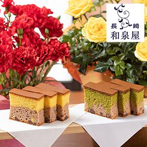 母の日父の日 鉢植えセット「和泉屋 綺麗菓(蜂蜜・抹茶/大納言)」