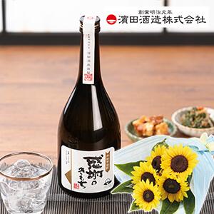 父の日 ひまわり花束セット「濱田酒造 感謝のきもち(芋焼酎)」