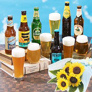 父の日 ひまわり花束セット「厳選世界のビールセット」