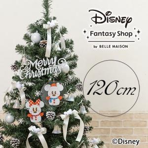 ディズニー/ツリーセット「ホワイト・スノー/ミッキー&ミニー」