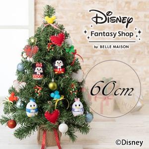 ディズニー/ミニツリーセット「わくわくクリスマス/ミッキー&フレンズ」