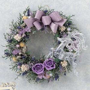 プリザーブド&ドライフラワー「リース Misty Purple」