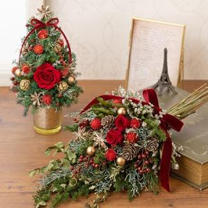 プリザーブド&ドライフラワー「スワッグ・ツリーペアセット Christmas Red」