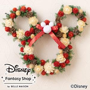 ディズニー/ドライフラワーリース「ハッピー・クリスマス/ミッキーマウス」