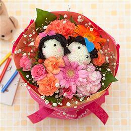 花束「ぼくとわたしの花畑」