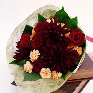 EX花束「Dahlia Rouge〜特別な贈り物〜」
