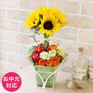 EXお中元 アレンジメント「Sunflower topiary 2019」