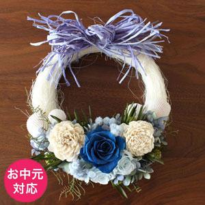EXお中元 ドライフラワー「Summer Sea Wreath」