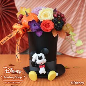 ディズニー プリザーブドフラワー「ハッピーハロウィーン/ミッキーマウス」