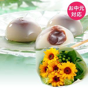 お中元 花束セット「つるや製菓 水まんじゅう」