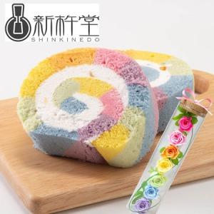 プリザーブドセット「新杵堂 幸せの7色レインボーロールケーキ」