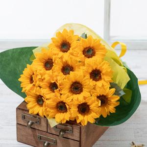 花束「太陽の贈りもの」12本
