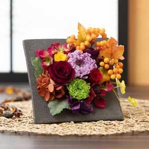 プリザーブドフラワー「実りの秋の花飾り」
