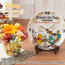 ディズニー プリザーブドセット「くまのプーさんの陶時計」