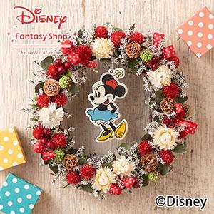 ディズニー/ドライフラワー「ミニーマウス ハピネスリース」