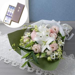 花束「花穂のか(桜色重ね)〜お線香付き〜」