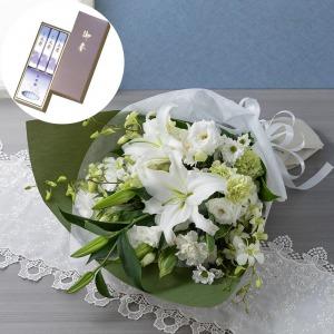 【故人を偲ぶ、お悔みの花】花束「花穂のか(白)=お線香付き=」