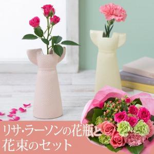 花束セット「リサ・ラーソン フラワーベース」