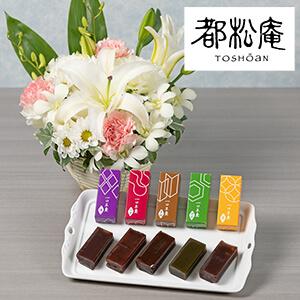 お供え花セット「都松庵 ひとくち羊羹5個入り(桜)」