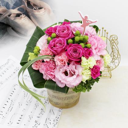 アレンジメント「Happiness Flowers〜Ballerina〜」